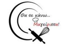 Θα σε κάνω Μαγείρισσα! (συνταγές) / Το νέο μου blog! thasekanomagirisa.blogspot.gr Θέλεις?