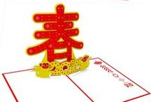 Chinese New Year / It's the year of the Monkey! Happy Chinese New Year!