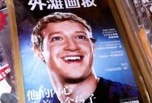 Social Marketing News