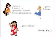 Russian language / Short lessons for English-speaking students. Based on the MGU program.