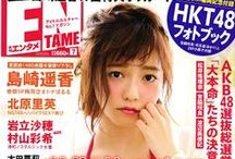 AKB48 Theater / AKB48, SKE48, NMB48, HKT48, Nogizaka 46, BDISO, BDRIP, DVDISO, DVDRIP, MP3, FLAC, WAV, TV-MUSIC, TV-Variety, PV, Anime, Games, Software, Manga, Movies, Music, Artbook, Magazine, Novel