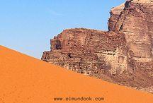 Jordania / Diferentes pones y planes de Qué ver y hacer en los diversos lugares de Jordania.