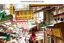 REISEgeschichten von Travel on the Brain / Kennst du meinen deutschen Reiseblog schon? Auf http://travelonthebrain.de/ schreibe ich neuerdings auf Deutsch meine ganzen Erlebnisse aus meinen Weltreisen auf und teile mit euch meine schrägen Erlebnisse und gerissenen Insidertipps, damit auch du mehr und kreativer reisen kannst. Denn es geht vor allem um eine riesen Portion Spaß!