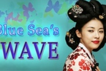 My Asian Drama Addiction / by Across a Blue Sea w/Katherine Bowers