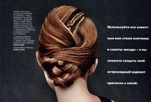 Classic updo's / Classic updo's and hairstyles