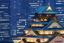 Osaka Night View / 西日本最大の都市、大阪の夜景です。数多くの独特の文化を持ち、発信する、パワー溢れる西の商都です。しかし、住んでた頃とだいぶ変わったなぁ。大阪も。