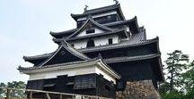 Japan Castle1 城1 / 現存12天守(弘前城、松本城、丸岡城、犬山城、彦根城、姫路城、備中松山城、松江城、丸亀城、松山城、宇和島城、高知城)です。