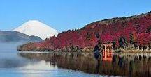 """本州 """"Hakone"""" / 箱根の周遊は、非常に楽です。いろんな乗り物に乗れるよう「箱根フリーパス」の購入をお忘れなく♩新宿から小田急ロマンスカーで行くと、盛り上がります♪ 関西からは、新幹線が小田原に止まるの小田原から小田急線で箱根湯本に行くと良いです。"""
