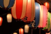 Japanese Festival 祭り / 有名ドコの祭りから、近所の祭りまで♩ 露店、楽しいですよね。神社のお祭りに露店って最高の組み合わせです。夜だと尚更です。