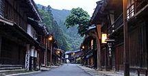 Station Town 宿場 / 大内宿、海野宿、奈良井宿、妻籠宿、馬籠宿、熊川宿、関宿、五條新町、足助町の宿場町のPinを集めました。