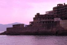 """九州 """"Gunkan-Jima"""" / 軍艦島です。日本最大の廃墟都市です。未だ生活感の感じられる建物内には何処か温かみさえ感じます。静かに朽ち果てて行く姿はとても美しくもあり悲しくもありです。"""
