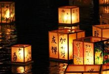 Tourou-Nagashi 灯籠流し / 灯籠流しです。お盆の時期ですかね。