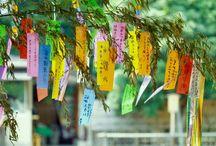 Tanabata 七夕 / 七夕です。