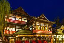 Shikoku / 四国のご紹介ボードです。