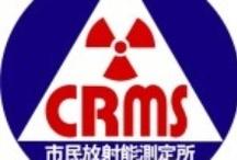 We support / Fukushima Future - NGO's that we Support
