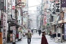 Dreaming of the Osaka Sun