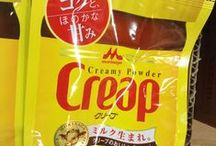 Engrish from Japan / A collection of bad English from rabori Japan. / by Cheapo Japan