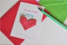 ▸ DIY   Greeting cards / Greeting cards I made my self & insparation for more www.hakoltov.com