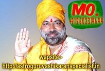Girl Vashikaran Specialist Astrologer / These days, a lot of girl or even young women have problem such as get my partner back again that's actually typical due to immature or understanding troubles or even sometimes miscommunication. Vashikaran mantra is really for those who are unsuccessful in their love life. This mantra also help getting their ex love back again in your life. Vashikaran mantra is usually applied only under the guidance of specialist one who know how to apply and when, otherwise it might give wrong results.