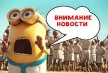 """Новости / Новинки, поступления товара, новости сайта """"СтильПро""""."""