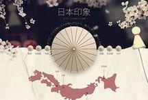 Oriental Website