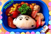 Lunch Box for Kids / Character Bento