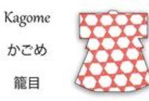 Kimono Basics / Kimono-Grundwissen / Kimono-diagrams for kimono-fans /  Kimono-Schaubilder für Kimono-Fans