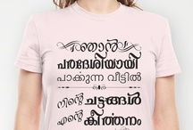 t shirts / Bible quotes and verses in Malayalam.