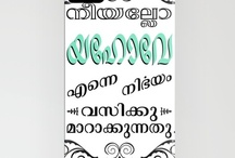 iphone cases / Bible quotes and verses in Malayalam.