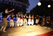 Crete Events