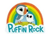 Puffin Rock / Puffin Rock is the gorgeous new animation for 3-5 year olds, narrated by Chris O'Dowd. Follow pufflings Oona and her baby brother Baba on their adventures as they explore the wild island of Puffin Rock! Launches in the UK on 18th May on Nick Jr. at 6.30pm