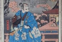 Samurai / Samurai
