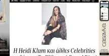 Press loves Rien / Articles about RIEN by PENNY VOMVA