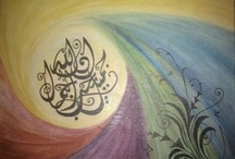 Hüsn-ü Hat Kaligrafi / by AysudaSultan