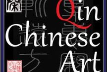 Qin Chinese Art / Qin Chinese Art: Explore and Enjoy The Contents From My Qin Chinese Art website www.QinChineseArt.com