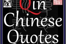 Qin Chinese Quotes / Qin Chinese Quotes:Explore and Enjoy The Contents From My Qin Chinese Quotes website www.QinChineseQuotes.com