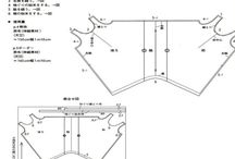 Clothing Patterns & Engineering / Fashion Patterns/ Seamless Garments/ Construction Shortcuts & Tricks.