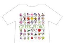 NATURE T-SHIRTS / T-shirts with thw nature of Greece, Wild flowers, Butterflies. Fish, Birds
