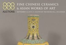 Sept 12, 2013 FINE CHINESE CERAMICS & ASIAN WORKS OF ART / 888 Auctions September session will have a fine collection of Fine Chinese Ceramics, Jadeite Bangles and Scroll Paintings  Auction Starts on Thursday September 12, 2013 2pm EST  506 Lots  Paintings | Lot 1- 152 Snuff Bottles | Lot 153 - 161 Jadeite | Lot 162 - 225 Jade | Lot 226 - 274 Stone |