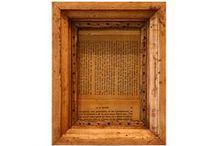 Frame / NOTEWORKS Original Handmade Frames.
