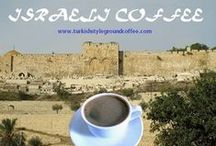Israeli coffee / Authentic coffee drinks from Israel. Strong and aromatic is a sure sign of the Middle East culture.