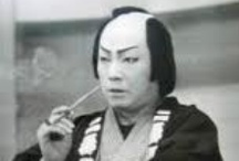 The Beauty of The Japanese Classics / Kabuki Actors