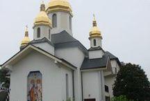 Lourdes / Cerkiew. 1984