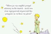 ΣκΕψΕιΣ ... ❤ ❤ QuoTeS  ❤ ❤