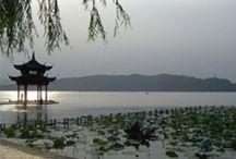 Hangzhou 杭州 / 杭州