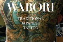 刺青 Japanese tatoo 和彫り