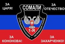 Novorossiya / This has Pro Russian Protesters/Militias in both areas. So if you are Ukrainian and offended by this board then don't follow it.