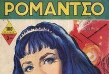Romantso Magazine