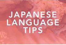 Let's Learn Japanese // Language Learning / Ready to learn the Japanese language? Here are a great collection of resources to help you get started!  learn japanese, japanese language, japanese language resources, le japonais, apprendre le japonais, parler japonais, language learning