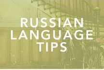 Let's Learn Russian // Language Learning / Are you ready to speak Russian? Here a re a collection of language learning resources to help you get started!  learn russian, russian language, russian language resources, le russe, apprendre le russe, parler russe, language learning